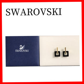 SWAROVSKI - 【☆本日限定セール☆】スワロフスキー ピアス