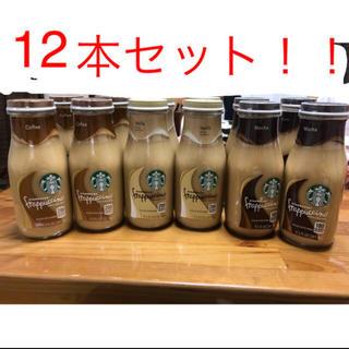 Starbucks Coffee - スターバックス