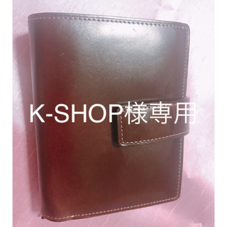 ツチヤカバンセイゾウジョ(土屋鞄製造所)の土屋鞄 コードバン 二つ折り財布 (折り財布)