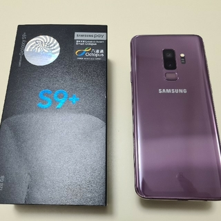 SAMSUNG - 【美品】Galaxy S9+ SM-G9650/DS 128GB香港版