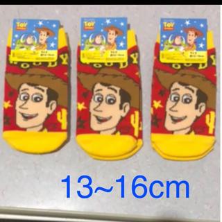 トイ・ストーリー - 男の子 トイストーリー靴下★13~16【新品、未使用】3足