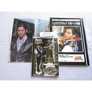 【未使用】騎士竜戦隊リュウソウジャー バンバ/岸田タツヤセット(クリアファイル)