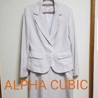 アルファキュービック(ALPHA CUBIC)のアルファキュービック セレモニースーツ 11号 ピンク フォーマル(スーツ)