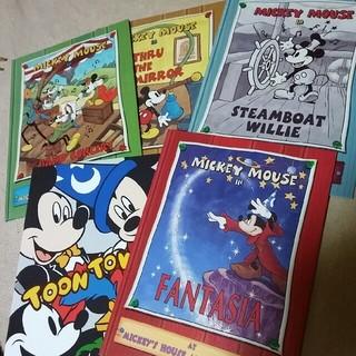 ディズニー(Disney)のディズニーランド ミトミ フォトファン(アート/写真)
