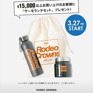 ロデオクラウンズワイドボウル(RODEO CROWNS WIDE BOWL)のRODEO CROWNS 最新ノベルティ 速達レターパックプラス直入れ郵送です♪(弁当用品)