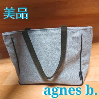 agnes b. - 美品 アニエスベーagnes b. グレー トートバッグ