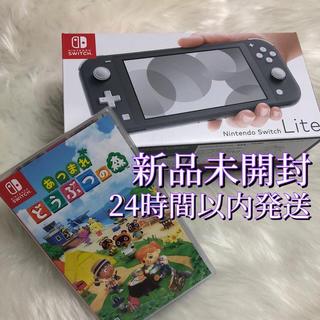 Nintendo Switch - あつまれどうぶつの森 & NINTENDO Switch lite セット 新品