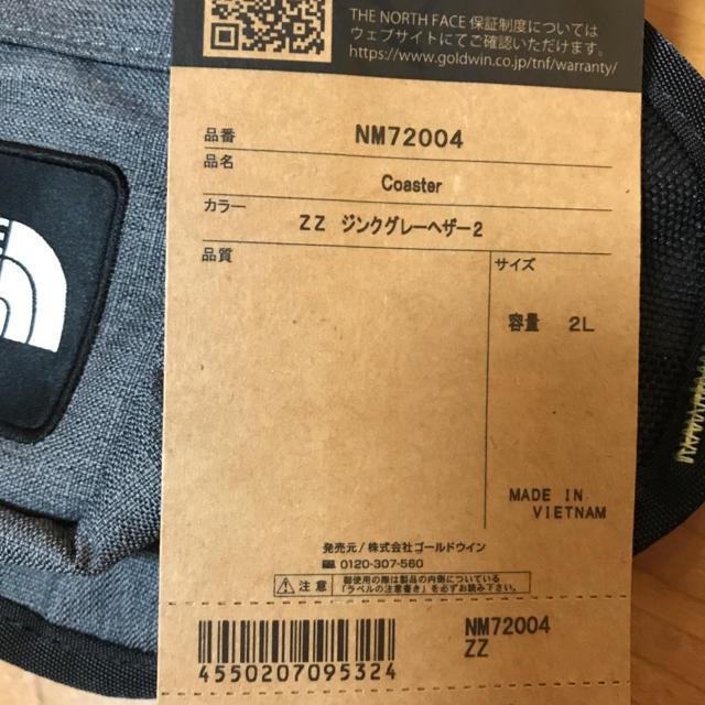 THE NORTH FACE(ザノースフェイス)の【新品未使用】ノースフェース コースター ウエストバッグZZ ジンクグレーヘザー メンズのバッグ(ボディーバッグ)の商品写真