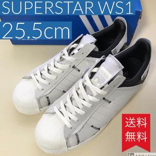 アディダス(adidas)の【新品25.5cm】adidas SUPERSTAR WS1 FV3023(スニーカー)