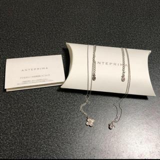 ANTEPRIMA - アンテプリマ ネックレス 2本セット  ANTEPRIMA