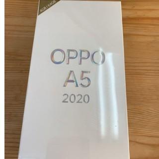 専用 オッポ  OPPO A5 2020 グリーン4GB/64GB 新品 その2(スマートフォン本体)