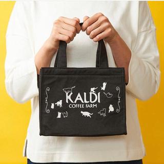 カルディ(KALDI)の新品!猫の日バック(トートバッグ)