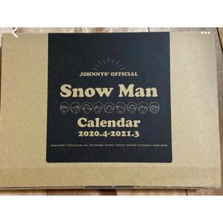 Johnny's - SnowManカレンダー