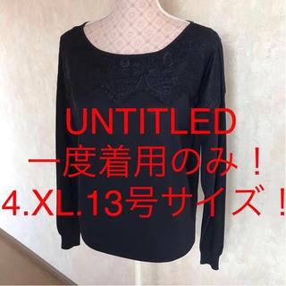 UNTITLED - ☆UNTITLED/アンタイトル☆一度着用のみ☆大きいサイズ!長袖カットソー4