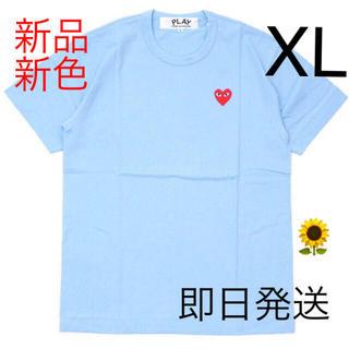 COMME des GARCONS - 入手困難 XLサイズ プレイコムデギャルソン Tシャツ ライトブルー