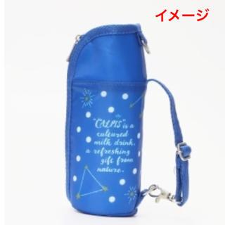 AfternoonTea - カルピス✖︎Afternoontea ボトルカバー ①