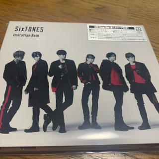 Johnny's - SixTONES CD