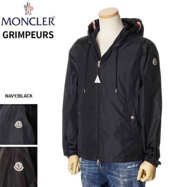 MONCLER(モンクレール)のモンクレールナイロンジャケット ★美品★ メンズのジャケット/アウター(ナイロンジャケット)の商品写真