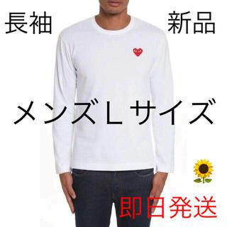 COMME des GARCONS - 入手困難 プレイコムデギャルソン メンズ 長袖 Tシャツ Lサイズ ホワイト