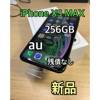 Apple - 【新品】iPhone Xs Space Gray 256 GB au 本体