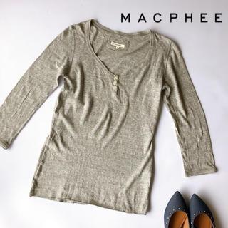 マカフィー(MACPHEE)の【machpee】トゥモローランド グレー カットソー(カットソー(長袖/七分))