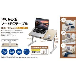 ELECOM - エレコム ノートパソコンテーブル