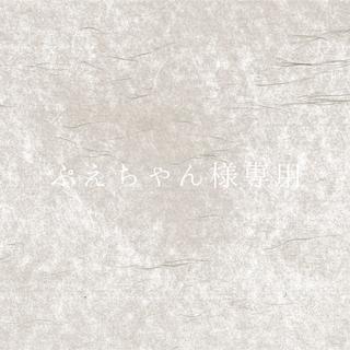 ✳︎ぷえちゃん様専用✳︎(洋画)
