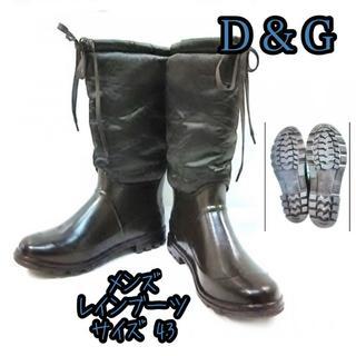 ディーアンドジー(D&G)の未使用品!ディー&ジー D&G レインブーツ 43 ナイロン×ラバー メンズ 靴(長靴/レインシューズ)