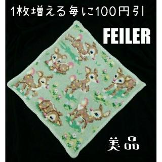 FEILER - ✨美品✨ FEILER フェイラー タオルハンカチ グリーン バンビ バンビーノ