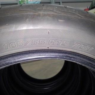 BRIDGESTONE - ブリジストン ネクストリ 165/55R15 4本