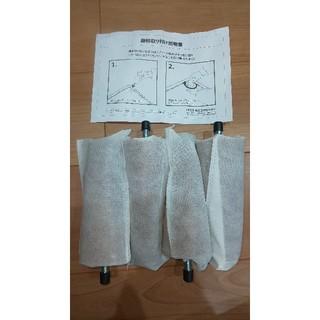 セルタン 和楽ソファー専用 樹脂脚S 150mm ブラウン(その他)