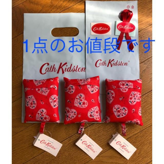 Cath Kidston(キャスキッドソン)のキャスキッドソン ★ エコバッグ レディースのバッグ(エコバッグ)の商品写真