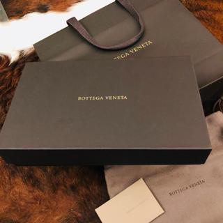ボッテガヴェネタ(Bottega Veneta)のボッテガヴェネタ 空箱 紙袋 袋 (その他)