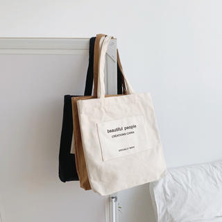 beautiful people - Creations logo tote bag