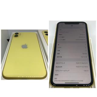 iPhone - iPhone11 128GB SIMフリー イエロー バッテリー100%