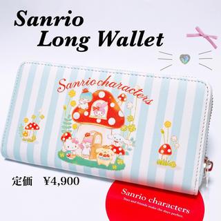 サンリオ - 【送料込み】サンリオ キキララ マイメロ 長財布 ラウンドファスナー 大容量