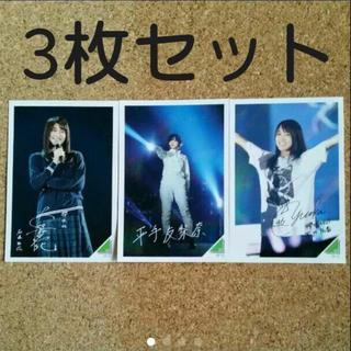 欅坂46 永谷園 平手友梨奈 菅井友香 石森虹花(アイドルグッズ)