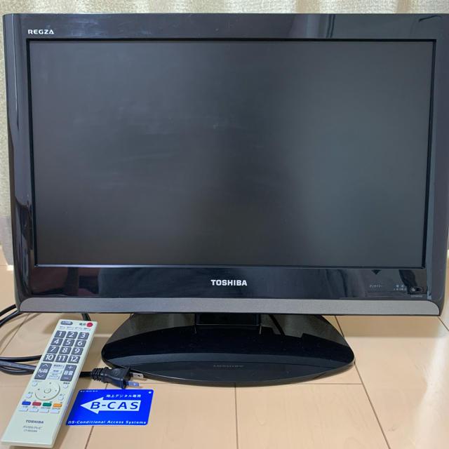 東芝(トウシバ)の東芝 REGZA 22V型 スマホ/家電/カメラのテレビ/映像機器(テレビ)の商品写真