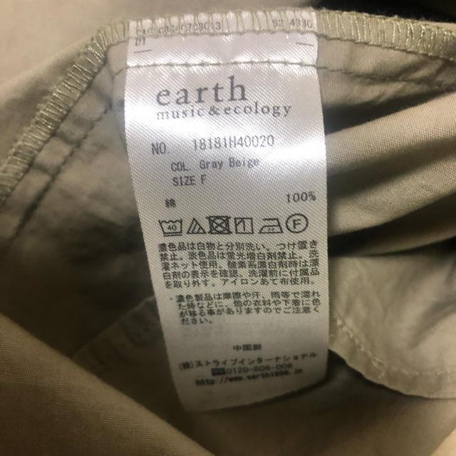 earth music & ecology(アースミュージックアンドエコロジー)のロングシャツワンピース レディースのワンピース(ロングワンピース/マキシワンピース)の商品写真