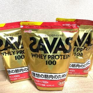 ザバス SAVAS ホエイプロテイン100 ココア味 1050g×3