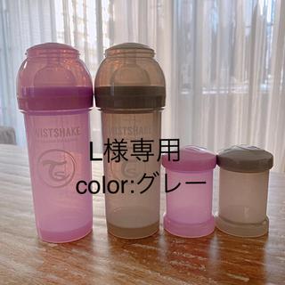 L様専用✦ฺTWIST SHAKE ✮ツイストシェイク哺乳瓶260ml (哺乳ビン)