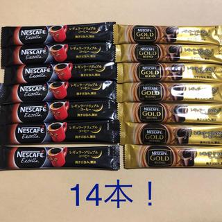 Nestle - コーヒースティック14本