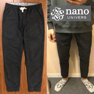 nano・universe - nano universイージーパンツカジュアルパンツメンズ送料込