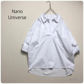 nano・universe - ナノユニバース . ビッグシルエット スキッパー ブラウス