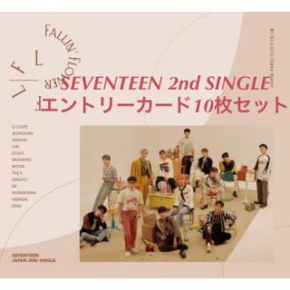 SEVENTEEN 2nd SINGLE エントリーカード10枚セット