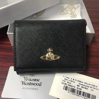 Vivienne Westwood - 🌸 桜セール実施中!ヴィヴィアン 三つ折り財布 無地 上品 ブラック