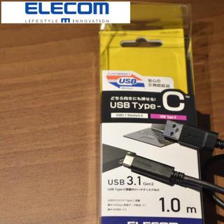 ELECOM - ELECOM エレコム USB3.1ケーブル(A-C)