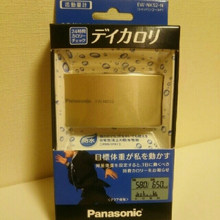 パナソニック(Panasonic)のパナソニック デイカロリ(ウォーキング)