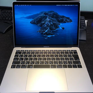 Apple - MacBook Pro late2016 8GB