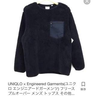 Engineered Garments - UNIQLO エンジニアドガーメンツ ネイビーS
